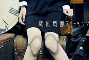 a98063_tights_5-japanese